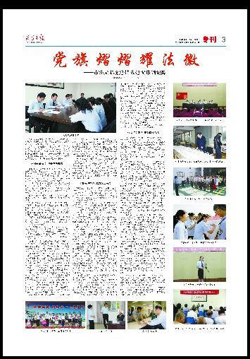 QQ图片20150724094955.png